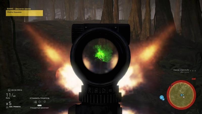 Tom Clancy's Ghost Recon. Predator 2018. Part 2.