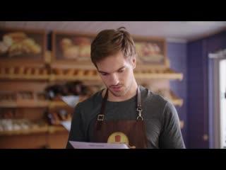 «Пекарь и красавица»: Андрей улетает!