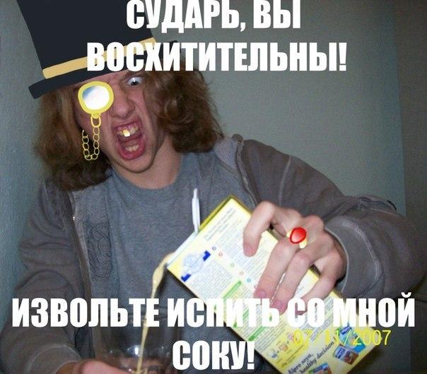 http://cs407120.vk.me/v407120775/8d25/KghBk9TPhws.jpg