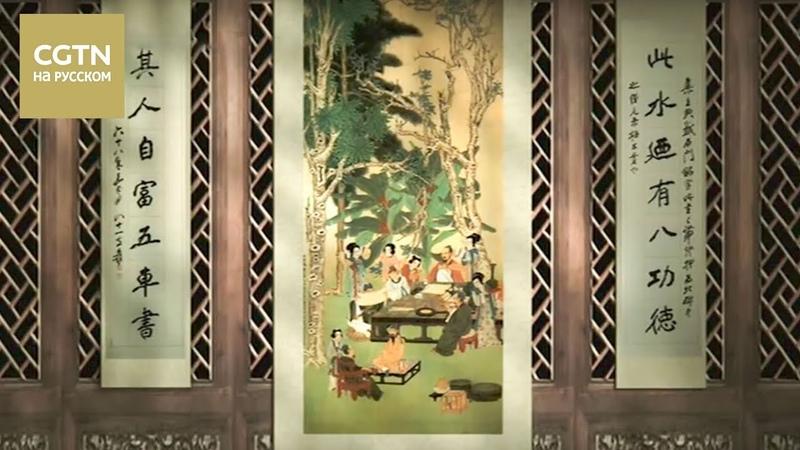 Великие мастера столетия Чжан Дацянь Серия 2 [Age0]