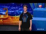 Экстремальный паркур от Валерия Пастушенко - Україна має талант-6 - Кастинг в Харькове