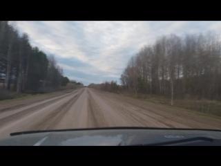 Русская дорога, Высокий Яр
