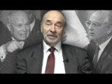 Контрреволюция в СССР. Профессор Попов