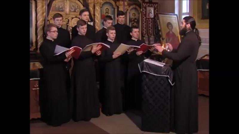 Се Жених грядет в полунощи хор студентів Волинської Духовної Семінарії