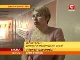 Настя Фоменко - Голая Выпускница 2012 (Видео 4)