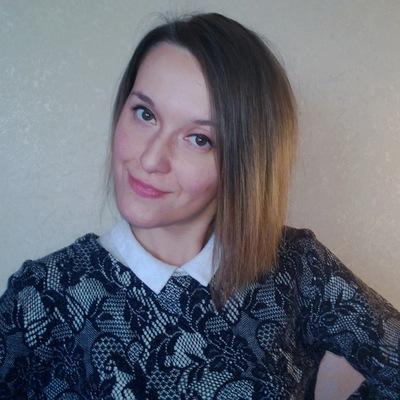 Алёна Бадеева, 30 июня , Санкт-Петербург, id15746065