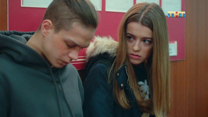 Сериал Улица, 1 сезон, 90 серия (23.04.2018)