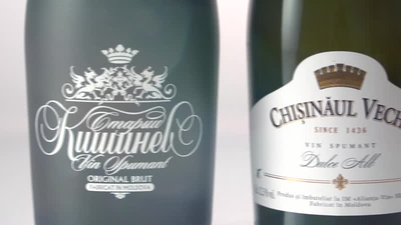 Chisinaul Vechi Sparkling wine