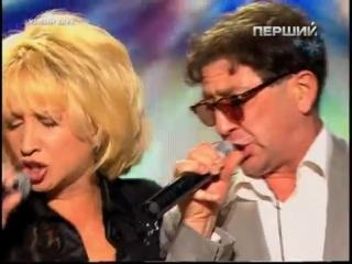 И. Аллегрова и Г. Лепс - Не верю (у Яна Табачника, 2011 г.)