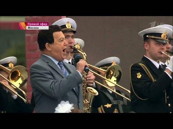 Иосиф Кобзон - Гимн Москвы(2016)