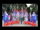 Фольклорный ансамбль Йәйғор в елянах из войлока