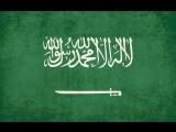 Коран сура 91 АШ-ШАМС (солнце)