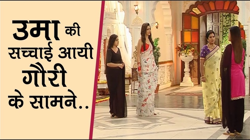 "Qayamat Ki Raat"" TV Serial 21st November 2018 Full HD Episode On Location Shoot"
