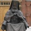 В память о св. Луке (хирурге Войно-Ясенецком)
