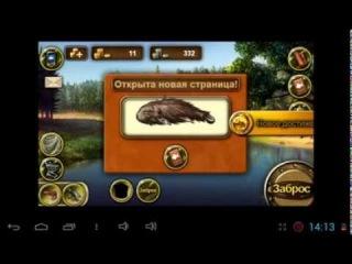 Обзор игры ** Русская рыбалка 3 ** для Андроид