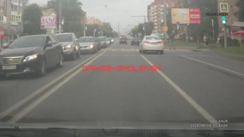 Переход улицы на красный сигнал светофора