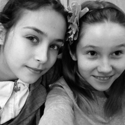 Анна Леонова, 8 декабря , Санкт-Петербург, id137965887