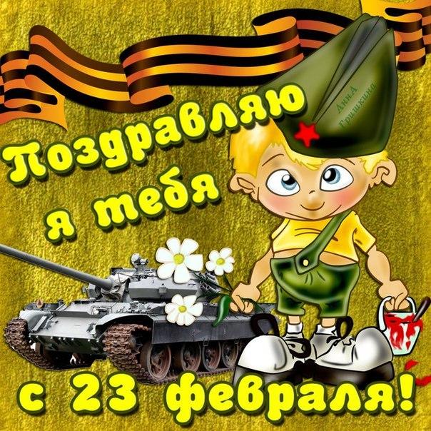 Фото №402773162 со страницы Александра Елатницева