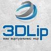 3D панорамы и виртуальные туры в Липецке