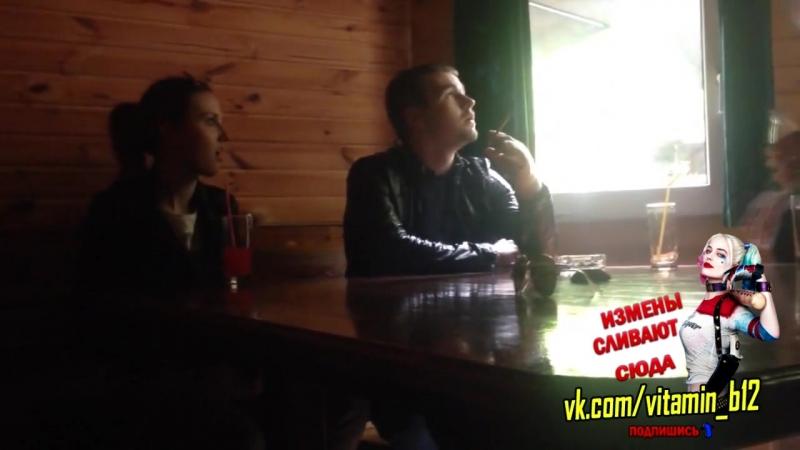 Парень застал свою девушку в кафе с другим Измена Спалили