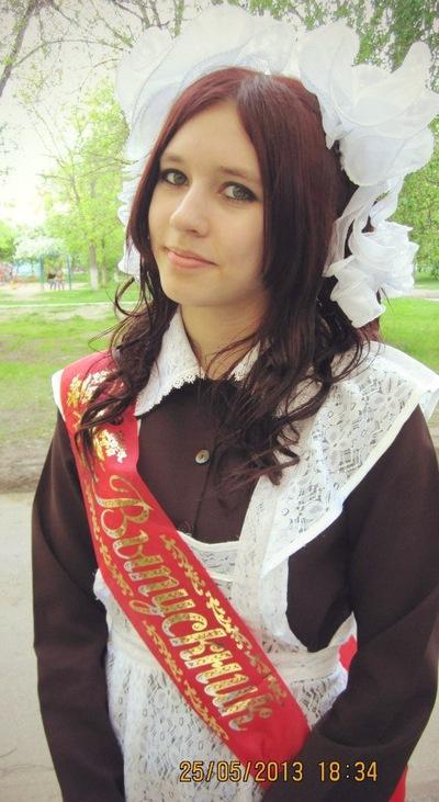 Анита Сомова, 20 ноября , Набережные Челны, id199713353