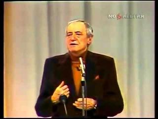 Валентин Катаев. Встреча в концертной студии Останкино (1978)_1