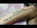 Удаление надписи на руке
