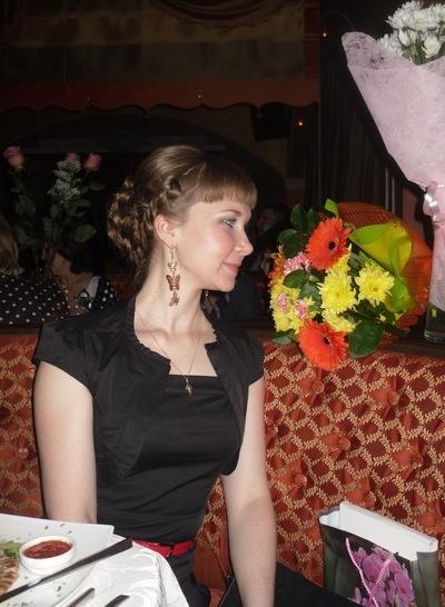 Елена Крючкова-Сорваева, 11 ноября 1985, Северодвинск, id58626458