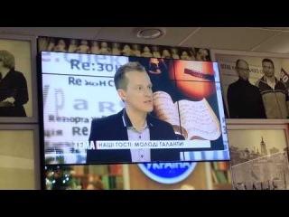 Лорена сарбу в прямом эфире  канал 112 Украина
