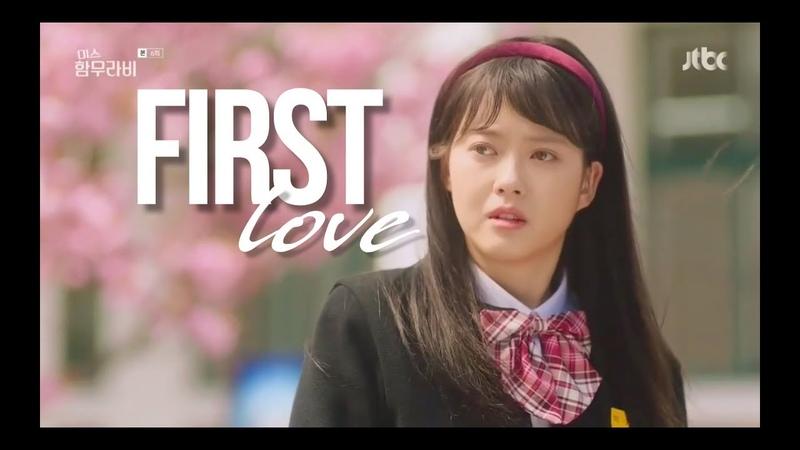 Oh Reum x Ba Reun   First Love