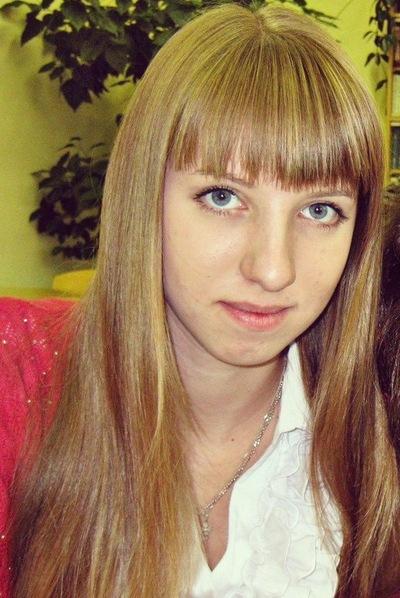 Елена Сотникова, 19 декабря 1995, Глазов, id143296416