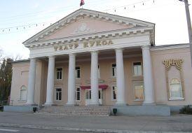 Театр кукол Пилигрим