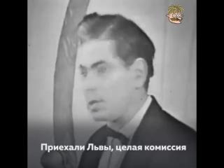Классика Неподражаемый Аркадий Райкин с, к сожалению, все еще актуальной басней, которая о