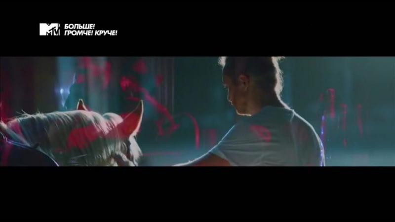 MTVRU David Guetta ft. Sia x Fetty Wap - Bang my head