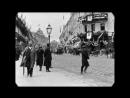 Москва улица Тверская май 1896 год