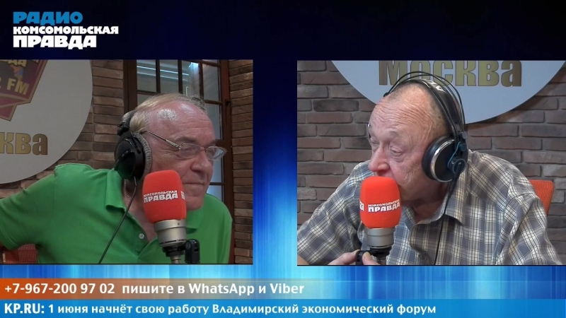 OUT_БАРАНЕЦ_Трахаются плохо