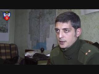 Гиви о Минских договоренностях перемирии и работе ОБСЕ