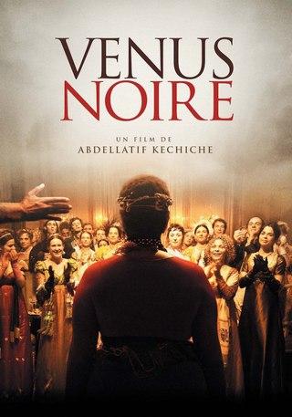 Черная Венера (2010)