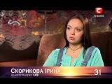 Холостяк-3. 31.05.2013. Пост-шоу. Жизнь после шоу. №6