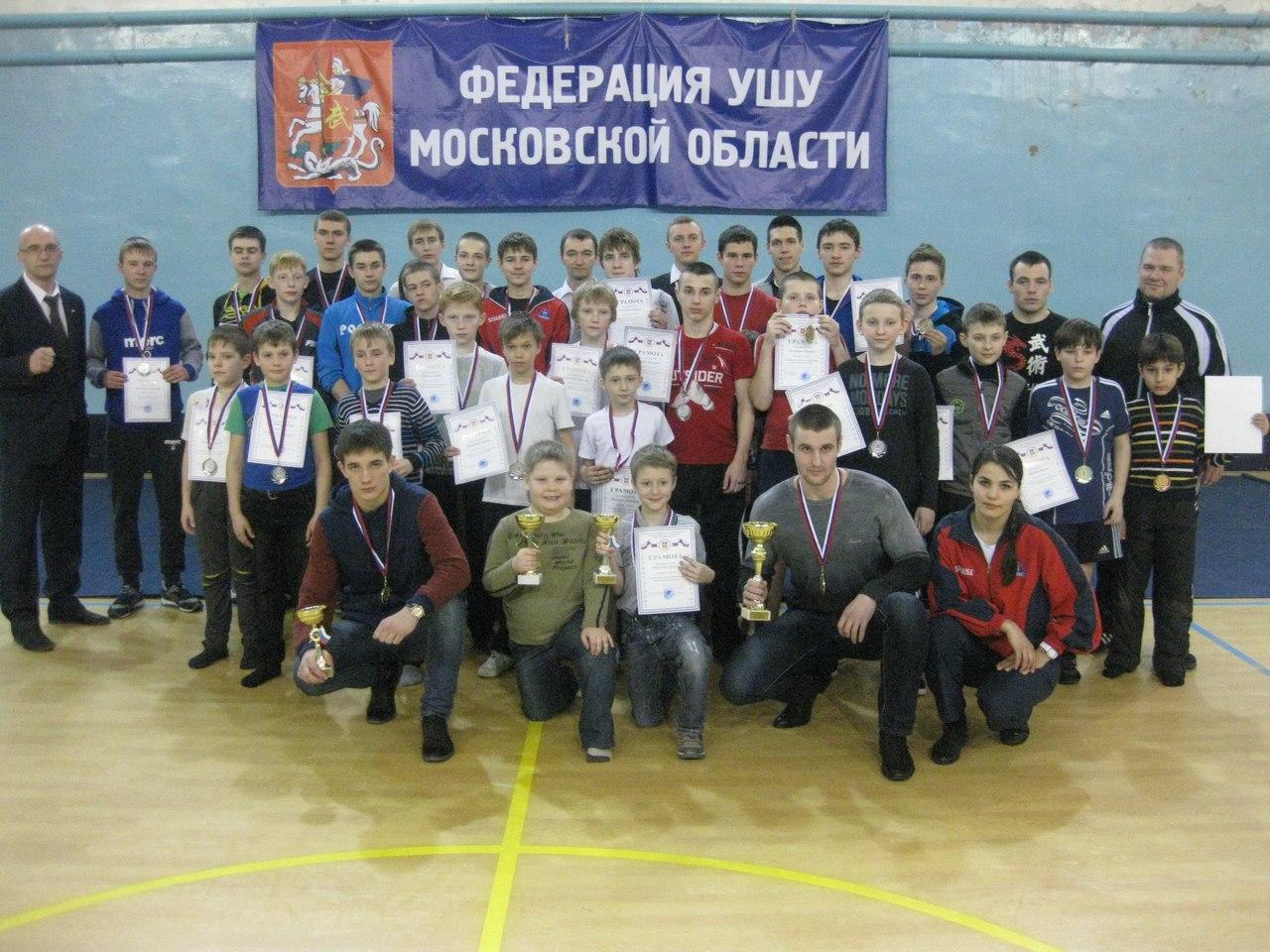 Новости Коломны   Турнир по ушу саньда, посвящённый Дню защитника Отечества Фото (Коломна)   sport otdyih dosug