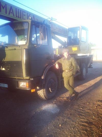 Андрей Дзежиц, 25 января 1991, Гродно, id29072817