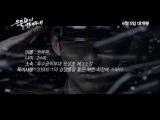 Kim Soo Hyun(김수현) - Lee Hyun Woo(이현우)영화