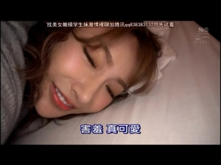 Asuka kirara [pornmir, японское порно вк, new japan porno, big tits, hardcore, slender]