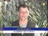 21 мая 2000 года в Чечне ранен наш коллега Андрей Батурин.