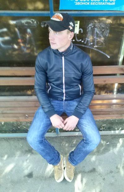 Макс Аноним, 8 января , Волгоград, id175193109