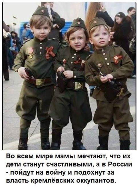Кремль только в 2014 году выделил около 100 тысяч евро на провокации в Польше, - InformNapalm о разрушении памятника воинам УПА в Грушовицах - Цензор.НЕТ 3877