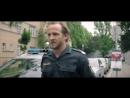 Прегау - убийственная долина / Pregau / S01E01 из 04 / на русском
