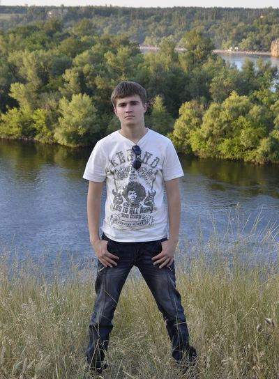 Максим Руденко, 11 ноября , Запорожье, id54305980