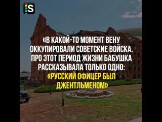 Английский журналист рассказывает, как русские спасли его деда в Сталинграде