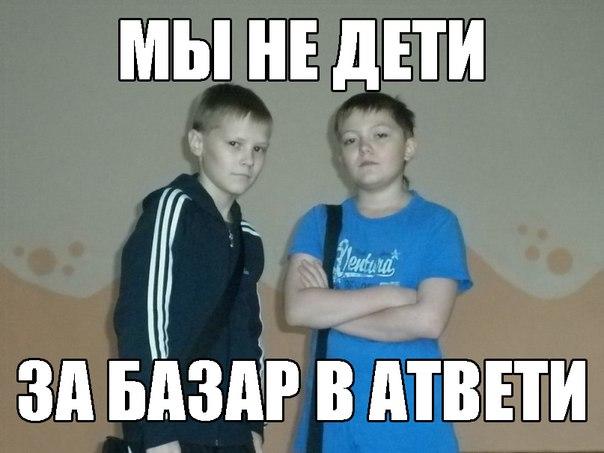 228 аватарки: